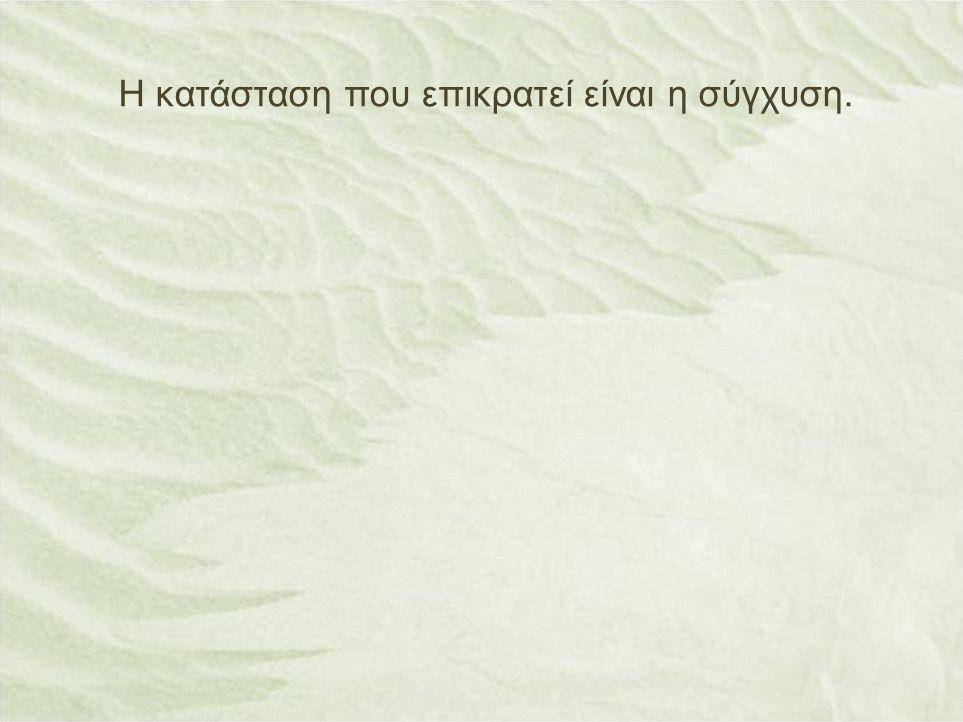 Καλαμάτα, 7/7/2010 Εμπορικό Επιμελητήριο Μεσσηνίας