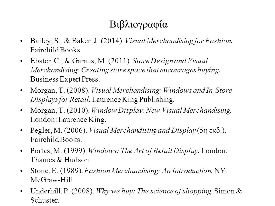 Βιβλιογραφία •Bailey, S., & Baker, J.(2014). Visual Merchandising for Fashion.