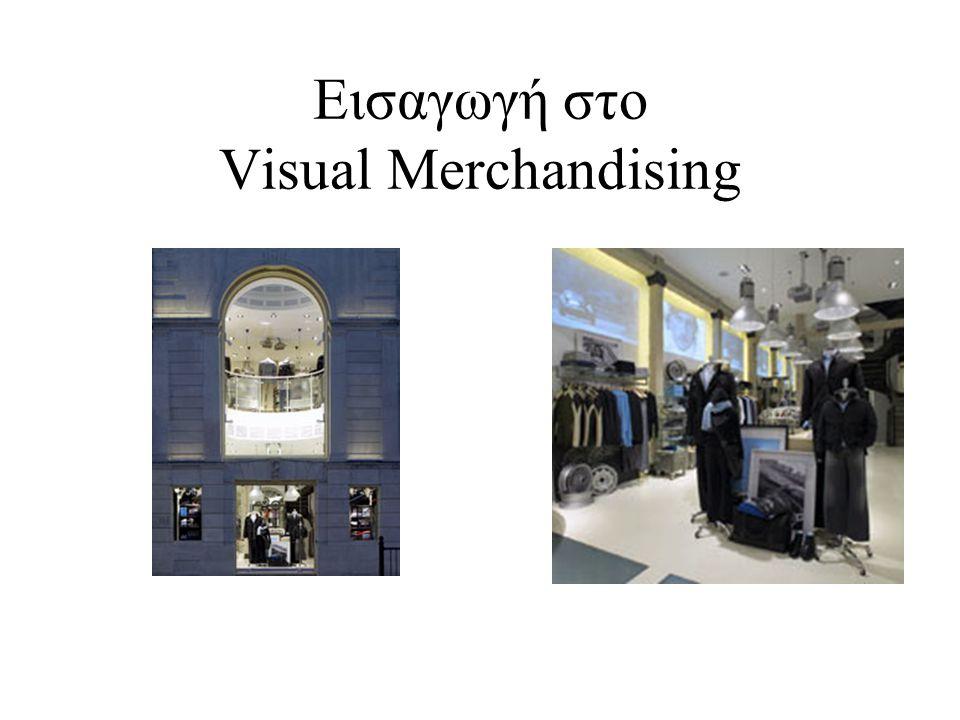 Το αντικείμενο του VM •Σκοπός η καλύτερη απόδοση ενός καταστήματος λιανικής πώλησης και η προώθηση γκάμας προϊόντων με στόχο την αύξηση των πωλήσεων.