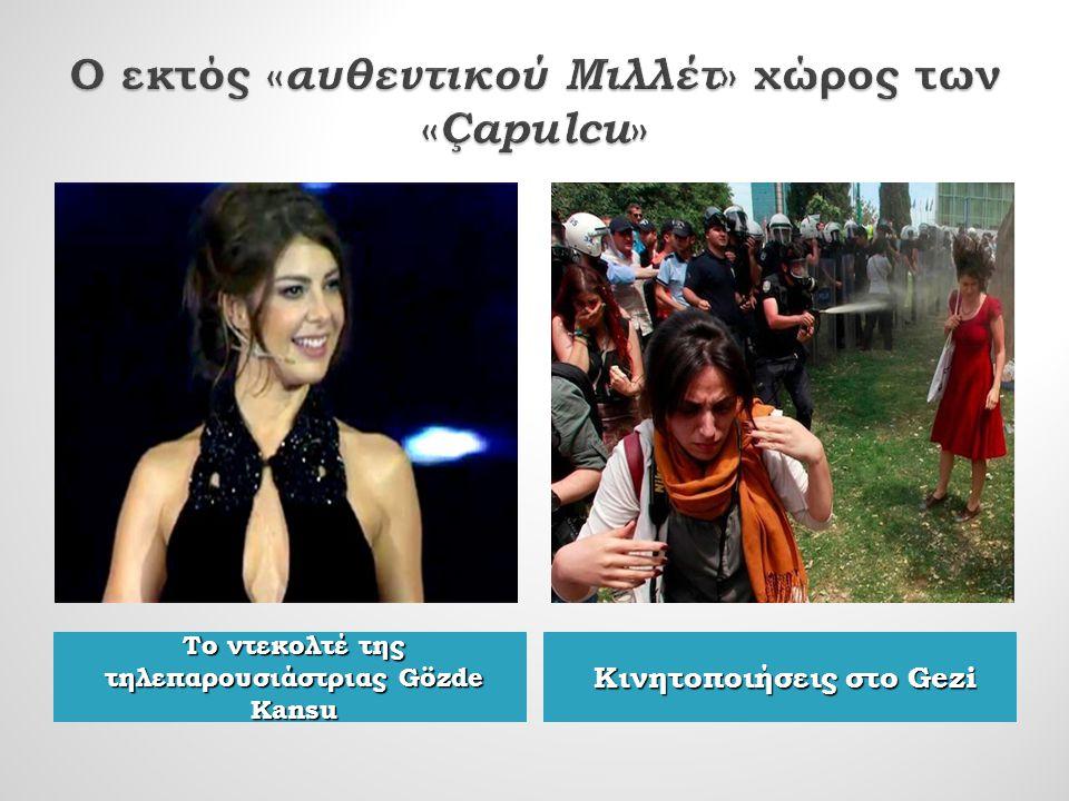Το ντεκολτέ της τηλεπαρουσιάστριας Gözde Kansu Κινητοποιήσεις στο Gezi