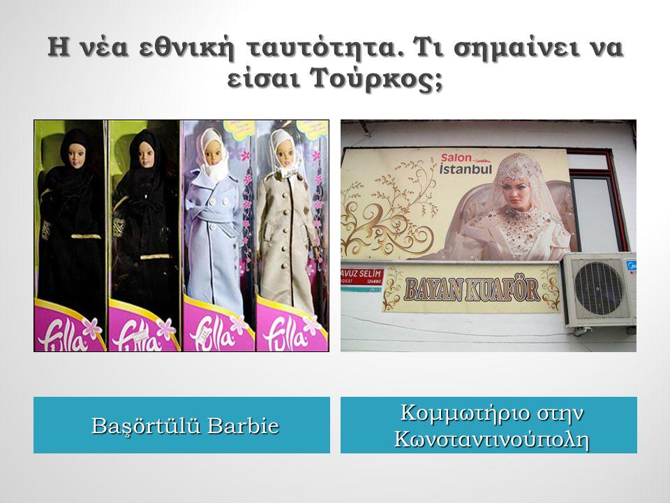 Başörtülü Barbie Κομμωτήριο στην Κωνσταντινούπολη
