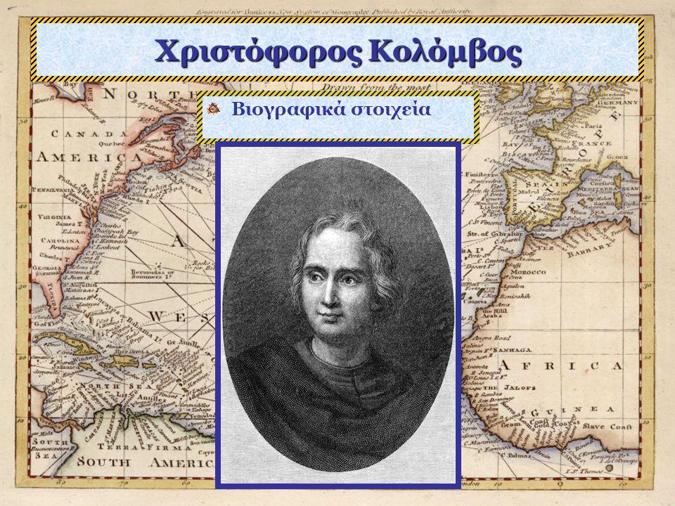 Χριστόφορος Κολόμβος Βιογραφικά στοιχεία Στις υπηρεσίες του Πορτογάλου βασιλιά Συγκέντρωση υλικού-επιμέλεια: Καλλιόπη Κανάκη Χαραλαμποπούλου