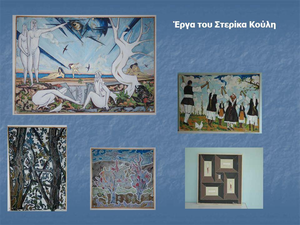 Γεννημένος στην Κορυτσά το 1921, αυτοδίδακτος, χωρίς τυπικά πανεπιστημιακά προσόντα, υπήρξε από τους πιο δραστήριους ζωγράφους στη Φλώρινα και ο βασικότερος συντελεστής μαζί με τον Δ.Καλαμάρα στην ίδρυση της «Στέγης Φιλοτέχνων Φλώρινας» και του Μουσείου Σύγχρονης Τέχνης.
