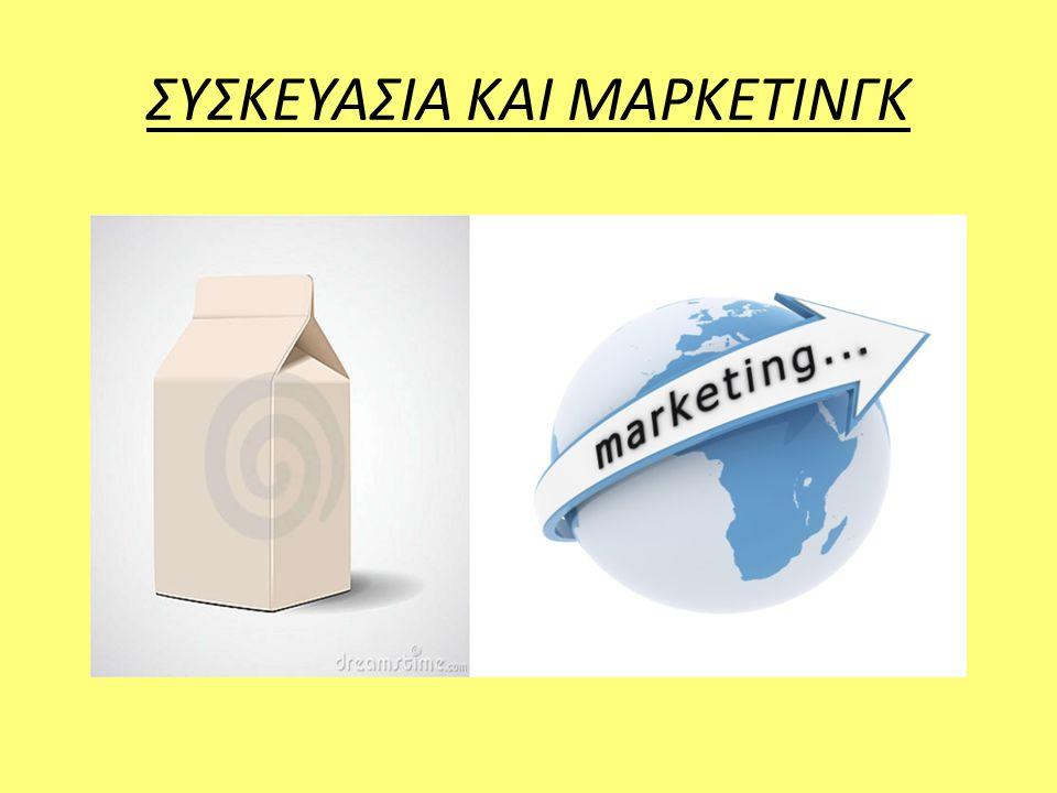 ΣΗΜΑΝΣΗ ΣΥΣΚΕΥΑΣΙΩΝ http://www.paints-mihopoulos.gr/?section=2193&language=el_GR http://www.paints-mihopoulos.gr/?section=2193&language=el_GR