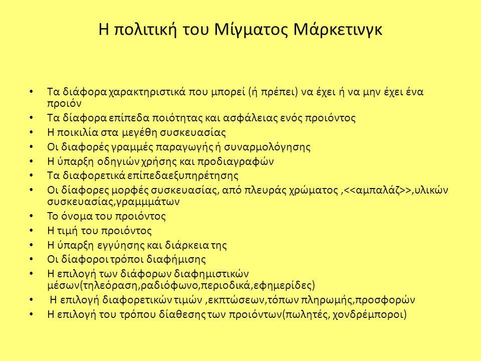 ΣΗΜΑΝΣΗ ΣΥΣΚΕΥΑΣΙΑΣ http://www.praktiker.gr/p/pinakida-ypoxreotiki-prostasia-mation-25542 http://www.praktiker.gr/p/pinakida-ypoxreotiki-prostasia-mation-25542
