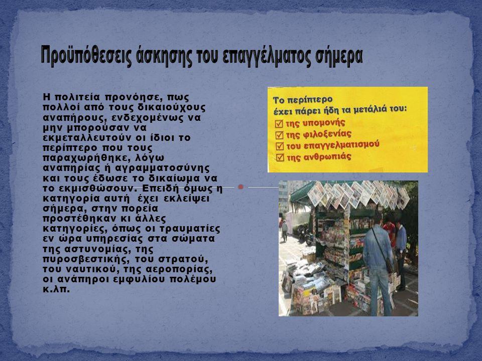 Ομάδα μαθητών: ΑΓΓΕΛΙΚΗ ΑΛΠΕΝΤΖΟΥ ΑΝΔΡΙΑΝΑ ΑΡΚΟΥΜΑΝΗ ΣΠΥΡΙΔΩΝ ΑΣΗΜΑΚΟΥΛΑΣ ΑΝΔΡΕΑΣ ΒΑΓΕΝΑΣ ΔΗΜΗΤΡΙΟΣ ΒΑΣΙΛΑΚΟΠΟΥΛΟΣ ΜΑΡΙΑ ΒΑΣΣΗ ΕΜΜΑΝΟΥΗΛ ΒΙΤΣΑΣ ΓΕΩΡΓΙΟΣ ΒΟΥΛΩΜΕΝΟΣ ΑΝΑΡΓΥΡΟΣ ΓΡΙΒΑΣ ΧΑΡΑΛΑΜΠΟΣ ΔΑΣΚΑΛΑΚΗΣ ΜΑΝΘΑ ΔΑΣΚΑΛΟΥ ΑΝΑΣΤΑΣΙΑ ΔΕΛΗΓΙΑΝΝΗ ΔΗΜΗΤΡΙΟΣ-ΙΠΠΟΚΡΑΤΗΣ ΔΗΜΑΤΑΣ ΧΡΙΣΤΙΝΑ ΕΦΕΝΤΑΚΗ ΙΩΑΝΝΗΣ ΖΑΠΑΝΤΙΩΤΗΣ ΕΛΕΥΘΕΡΙΑ-ΝΕΚΤΑΡΙΑ ΖΗΣΗ ΒΑΣΙΛΕΙΟΣ ΘΕΟΔΩΡΟΠΟΥΛΟΣ ΕΛΕΝΗ ΚΑΖΑΝΤΖΗ ΝΕΚΤΑΡΙΑ ΚΑΝΤΑΝΗ ΣΤΑΥΡΟΥΛΑ ΚΑΠΕΛΗ