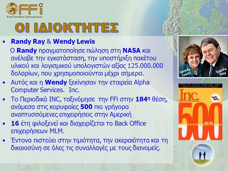 •Randy Ray & Wendy Lewis O Randy πραγματοποίησε πώληση στη NASA και ανέλαβε την εγκατάσταση, την υποστήριξη πακέτου υλικού και λογισμικού υπολογιστών αξίας 125.000.000 δολαρίων, που χρησιμοποιούνται μέχρι σήμερα.