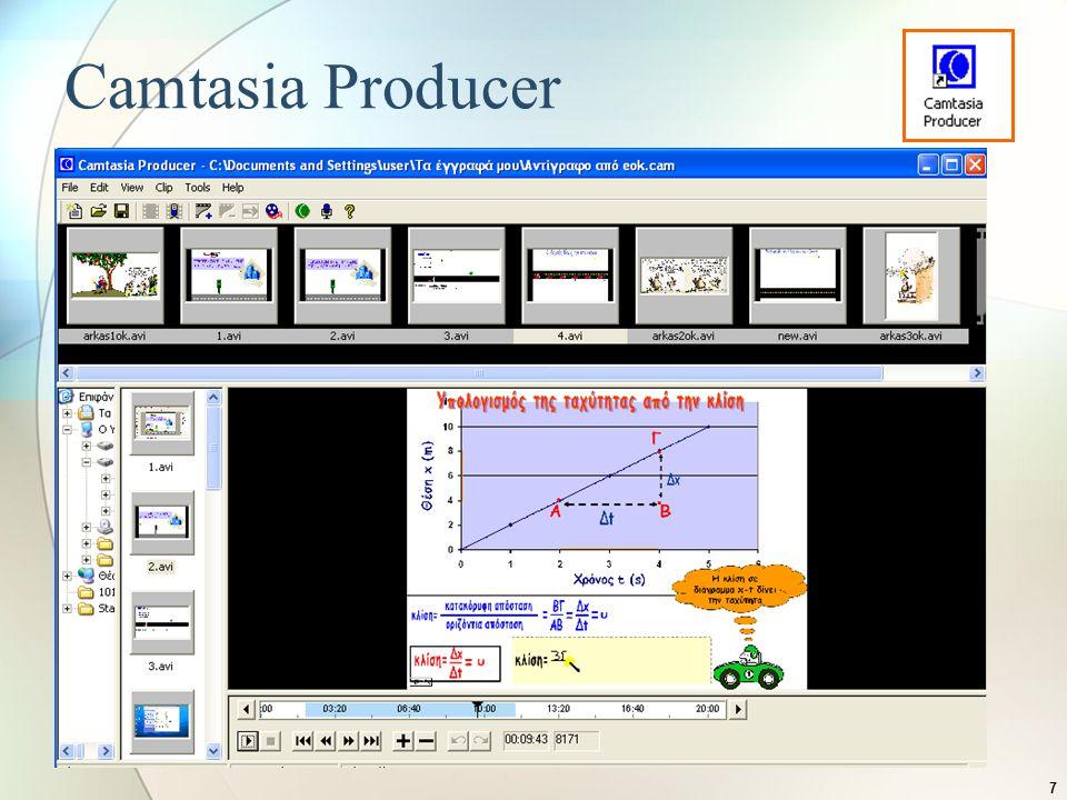 7 Camtasia Producer