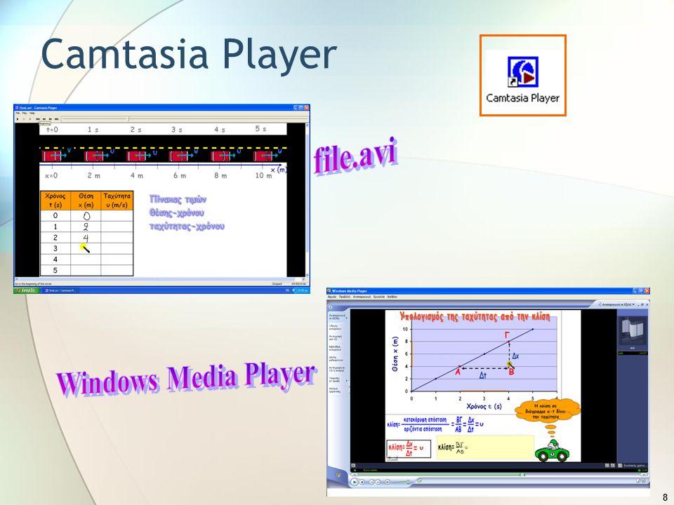 8 Camtasia Player