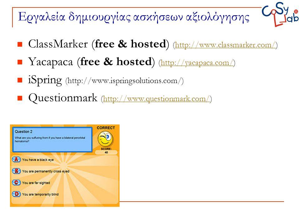 Εργαλεία δημιουργίας ασκήσεων αξιολόγησης  ClassMarker (free & hosted) (http://www.classmarker.com/)http://www.classmarker.com/  Yacapaca (free & ho