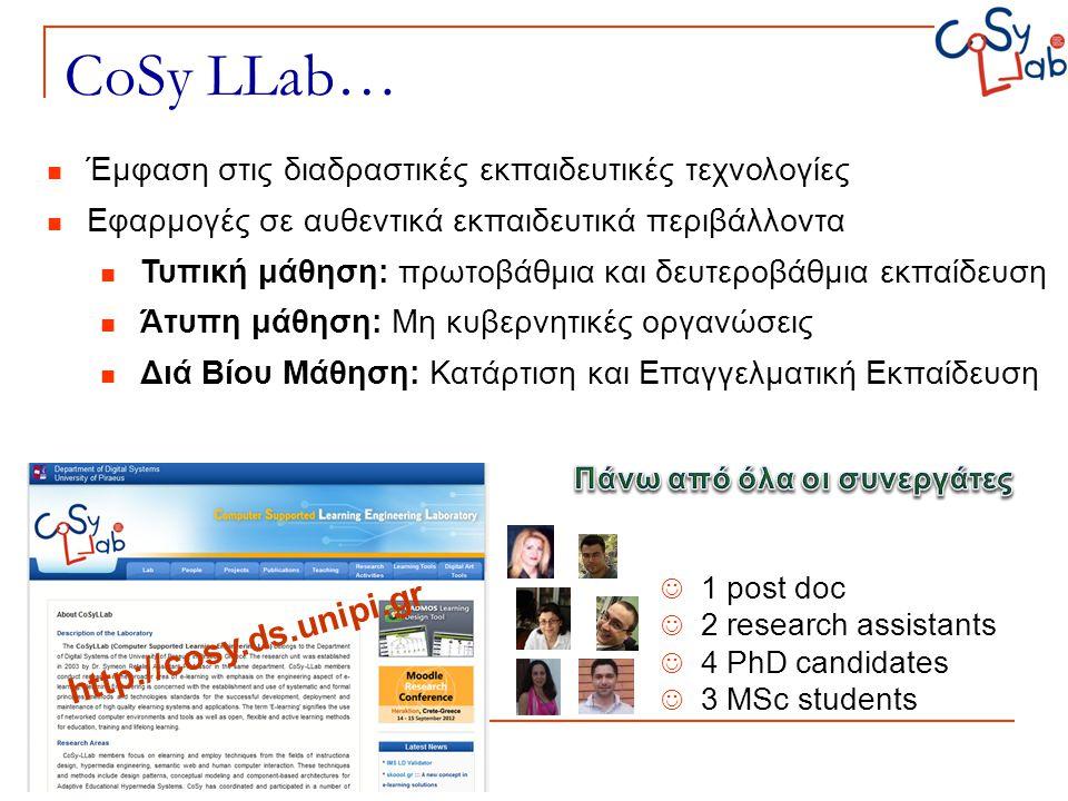 Από το 2003…  6 διδακτορικά  Eκπαιδευτικά εργαλεία  CADMOS, ComicStripCreator, LA_ER  Πολλές δημοσιεύσεις  1 βιβλίο πάνω σε «e-learning design patterns»  4 βραβεία καινοτομίας στο e-learning  Συνεργασίες με πολλά πανεπιστήμια και εταιρίες όπως Intel, Microsoft, Oracle