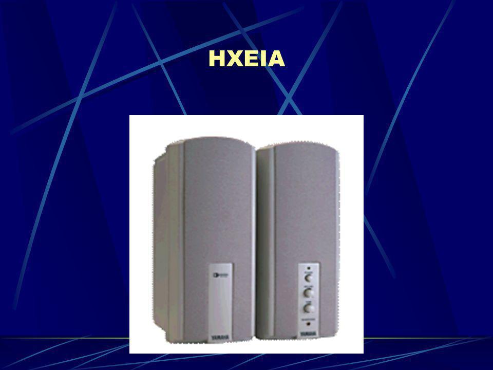 Αν και οι υπολογιστές διαθέτουν ένα μικρό μεγάφωνο η ποιότητα του ήχου που παράγεται με αυτό δεν μπορεί να χρησιμοποιηθεί σε καμιά πολυμεσική εφαρμογή.
