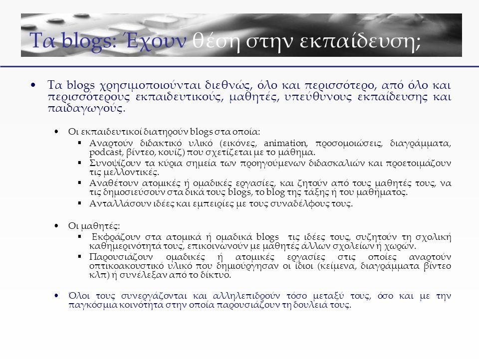 BLOG Γραφείου Βιολογίας BLOG ΕΠΙΜΟΡ- ΦΩΤΗ BLOG ΕΠΙΜΟΡ- ΦΩΤΗ BLOG ΕΠΙΜΟΡ- ΦΩΤΗ BLOG ΕΠΙΜΟΡ- ΦΩΤΗ BLOG ΕΚΠΑΙ- ΔΕΥΤΙΚΟΥ BLOG ΕΚΠΑΙ- ΔΕΥΤΙΚΟΥ BLOG ΕΚΠΑΙ- ΔΕΥΤΙΚΟΥ BLOG ΕΚΠΑΙ- ΔΕΥΤΙΚΟΥ BLOG ΕΚΠΑΙ- ΔΕΥΤΙΚΟΥ BLOG ΕΚΠΑΙ- ΔΕΥΤΙΚΟΥ BLOG ΕΚΠΑΙ- ΔΕΥΤΙΚΟΥ BLOG ΕΚΠΑΙ- ΔΕΥΤΙΚΟΥ BLOG ΕΚΠΑΙ- ΔΕΥΤΙΚΟΥ BLOG ΕΚΠΑΙ- ΔΕΥΤΙΚΟΥ BLOG ΕΚΠΑΙ- ΔΕΥΤΙΚΟΥ BLOG ΕΚΠΑΙ- ΔΕΥΤΙΚΟΥ Και μία πρόταση…..