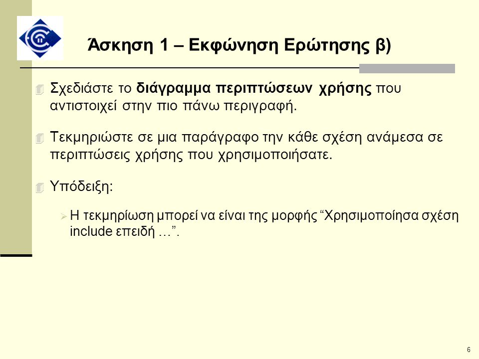 Σχολιάστε την απάντηση Λ άθος σύνδεσμο ς μεταξύ των χειριστών και των ΠΧ.