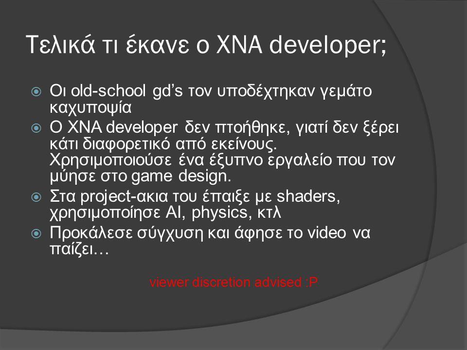 Τελικά τι έκανε ο XNA developer;  Οι old-school gd's τον υποδέχτηκαν γεμάτο καχυποψία  Ο XNA developer δεν πτοήθηκε, γιατί δεν ξέρει κάτι διαφορετικό από εκείνους.