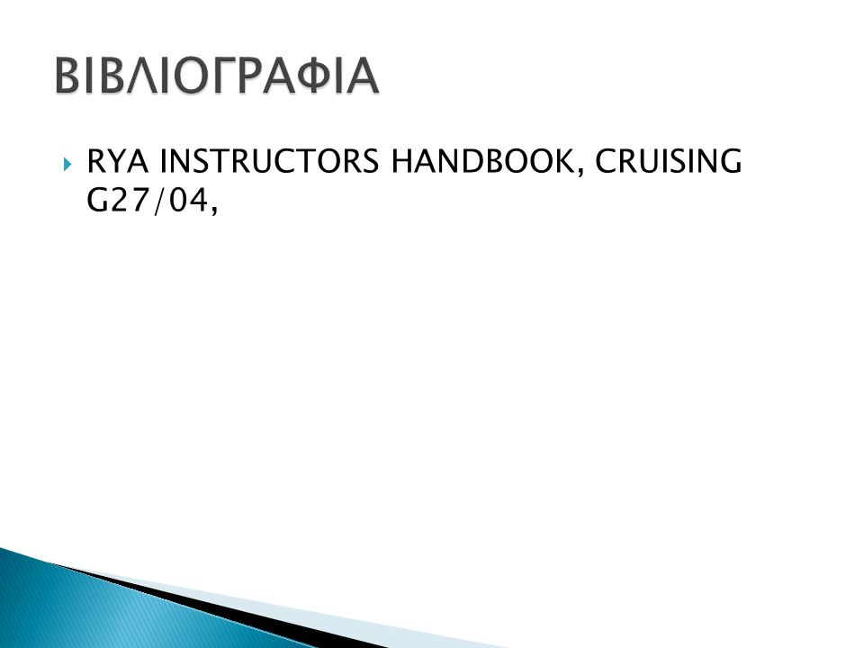  RYA INSTRUCTORS HANDBOOK, CRUISING G27/04,