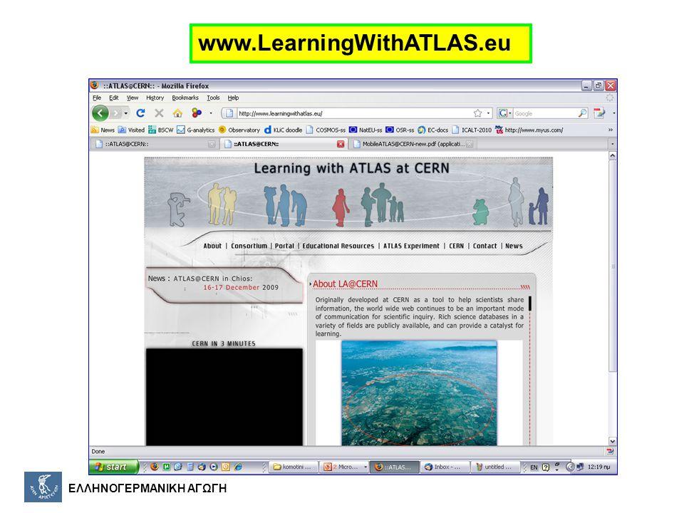 ΕΛΛΗΝΟΓΕΡΜΑΝΙΚΗ ΑΓΩΓΗ www.LearningWithATLAS.eu