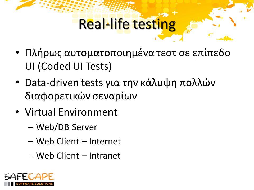 Real-life testing • Πλήρως αυτοματοποιημένα τεστ σε επίπεδο UI (Coded UI Tests) • Data-driven tests για την κάλυψη πολλών διαφορετικών σεναρίων • Virt