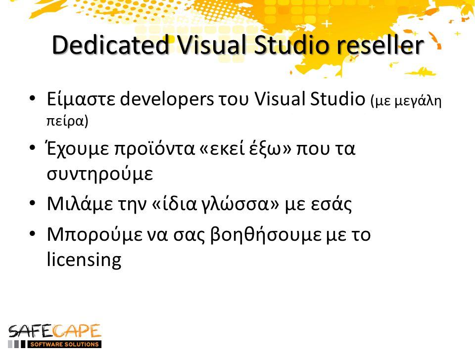 Dedicated Visual Studio reseller • Είμαστε developers του Visual Studio (με μεγάλη πείρα) • Έχουμε προϊόντα «εκεί έξω» που τα συντηρούμε • Μιλάμε την «ίδια γλώσσα» με εσάς • Μπορούμε να σας βοηθήσουμε με το licensing