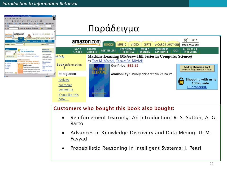 Introduction to Information Retrieval 22 Παράδειγμα Customers who bought this book also bought:  Reinforcement Learning: An Introduction; R.