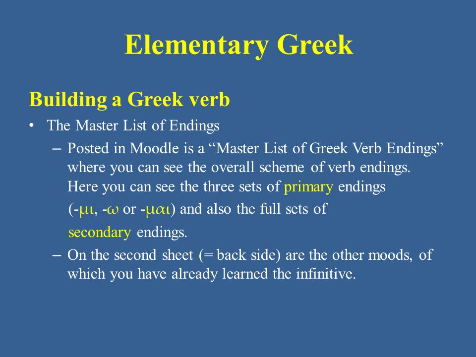 Elementary Greek • Next class (someday, Month ##, 2013) – Hercules reading – Classical reading – Biblical reading