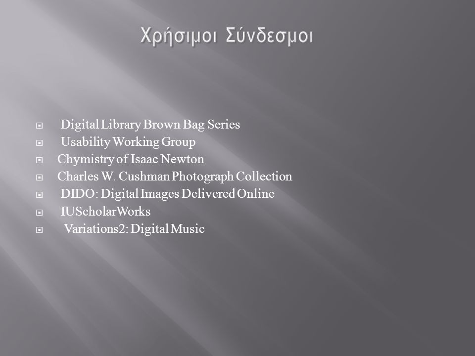  Digital Library Brown Bag Series  Usability Working Grou p  Chymistry of Isaac Newton  Charles W.