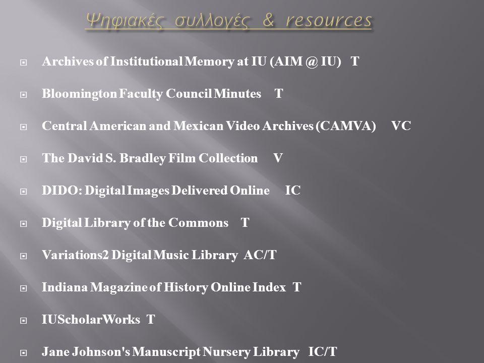 Όπου TC, IC, AC,VC means: TC = Text Collection IC = Image Collection AC = Audio Collection VC= Video Collection Βλ.