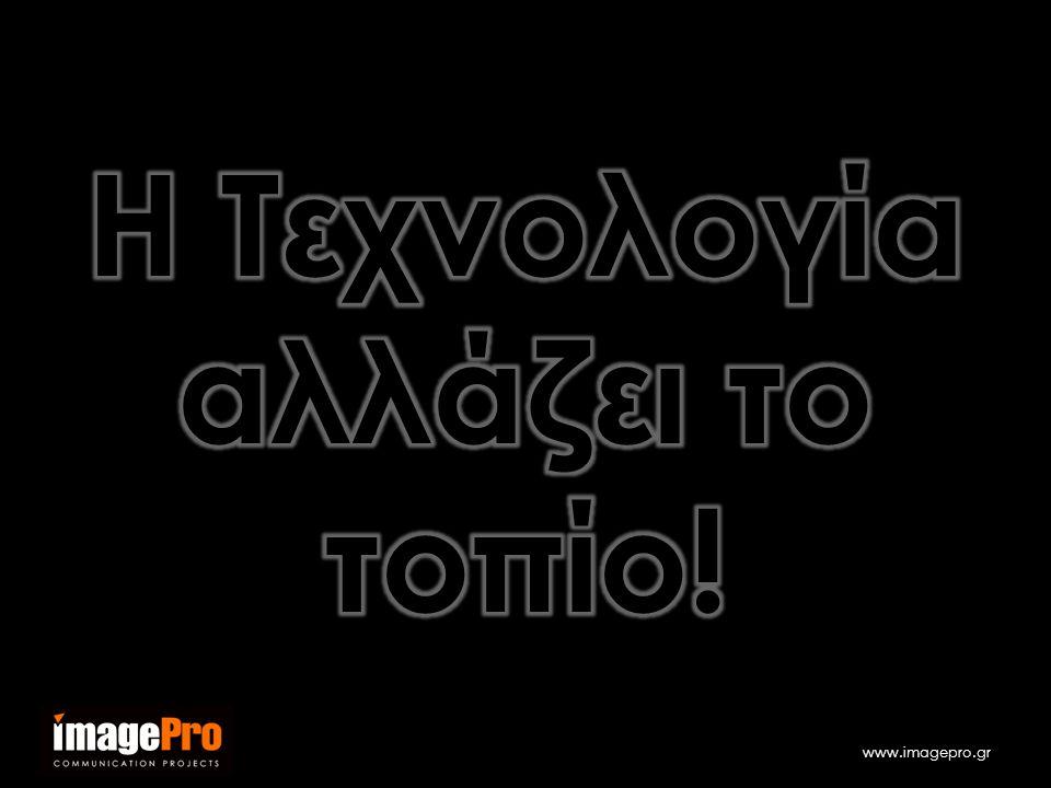 www.imagepro.gr Για μια ακόμη φορά οι άνθρωποι δημιουργούν μικρές Κοινότητες …και συζητούν για τα Nέα και τα Brands...