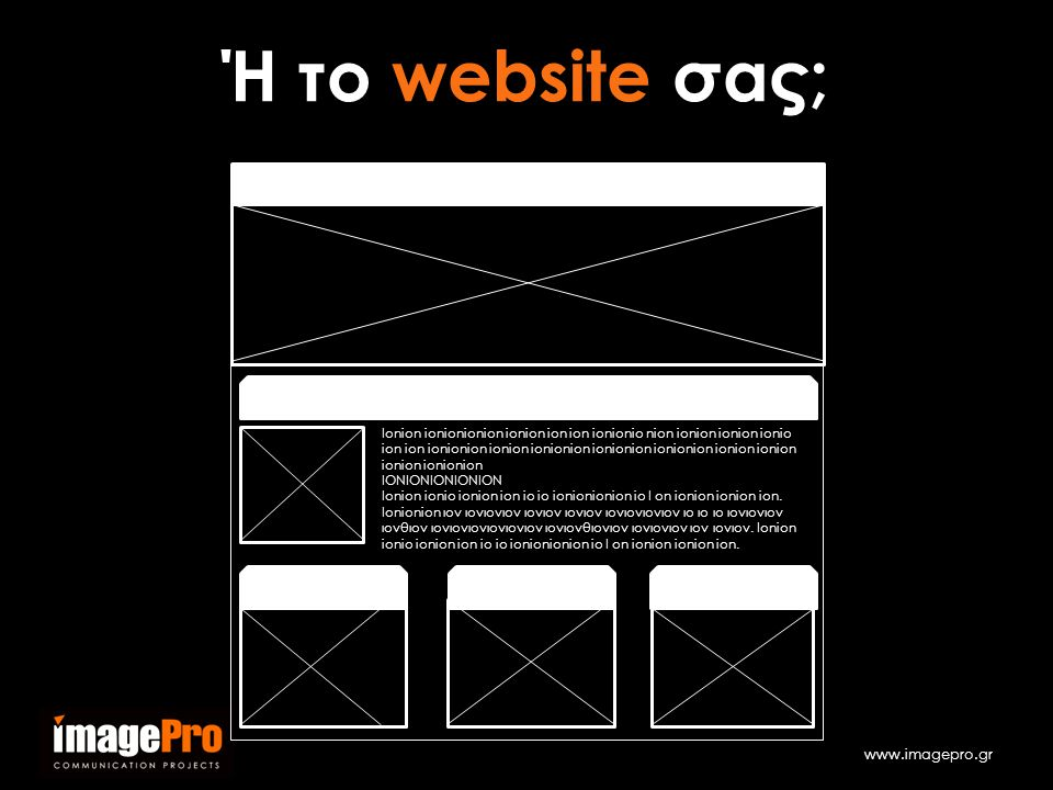 www.imagepro.gr Ή το website σας; Home Selection1 Selection2 Selection 3 Selection 4 Selection 5 Selection1 Selection2 Ionion ionionionion ionion ion ion ionionio nion ionion ionion ionio ion ion ionionion ionion ionionion ionionion ionionion ionion ionion ionion ionionion IONIONIONIONION Ionion ionio ionion ion io io ionionionion io I on ionion ionion ion.