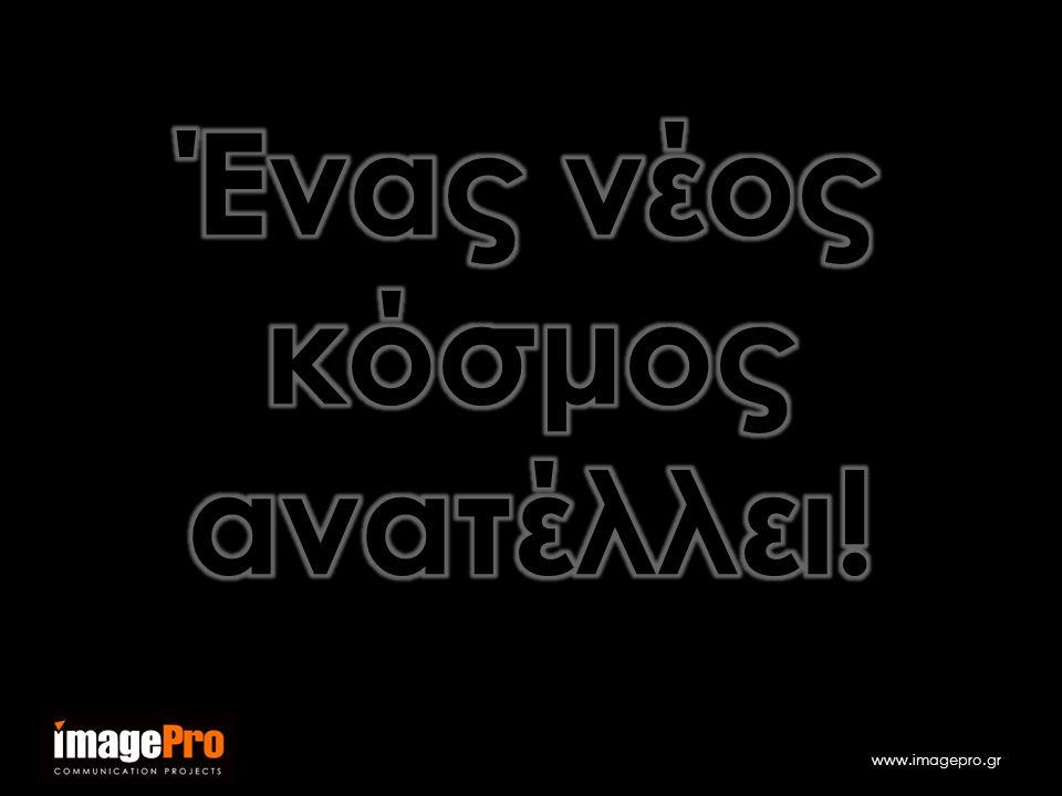 www.imagepro.gr Video Photos Graphics Animation Multimedia Data & text Articles & links Tags & metadata Περιεχόμενοis