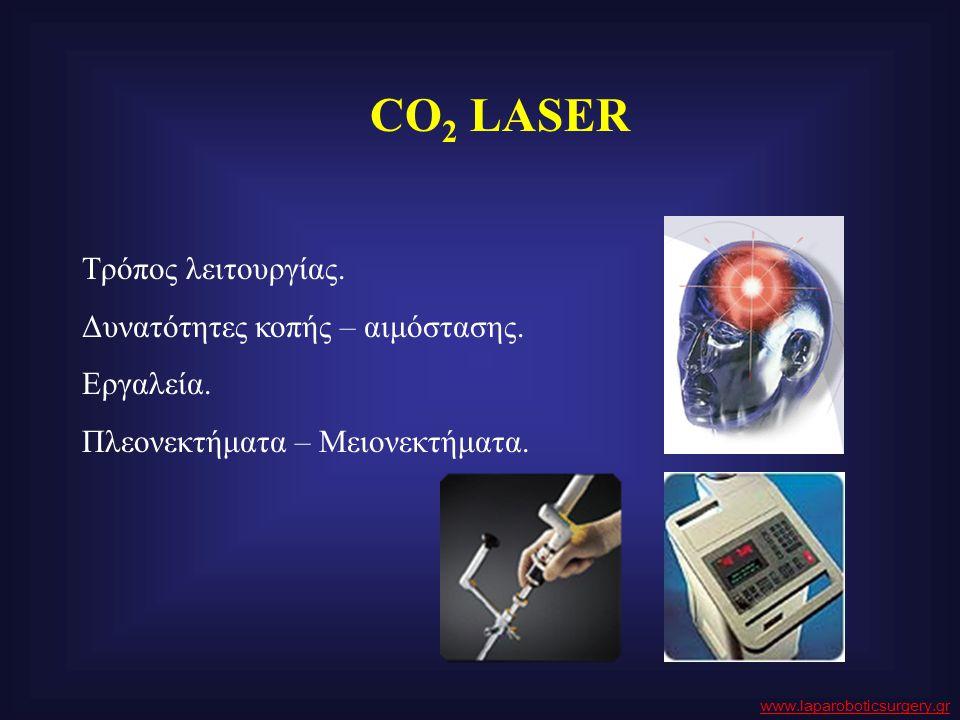 CO 2 LASER Τρόπος λειτουργίας. Δυνατότητες κοπής – αιμόστασης. Εργαλεία. Πλεονεκτήματα – Μειονεκτήματα. www.laparoboticsurgery.gr