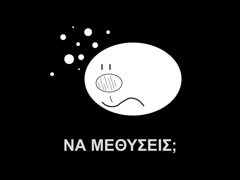 A.U.Saleem ΑΥΤΟΣ, ΔΙΑΡΚΩΣ ΣΕ ΚΟΙΤΑΖΕΙ