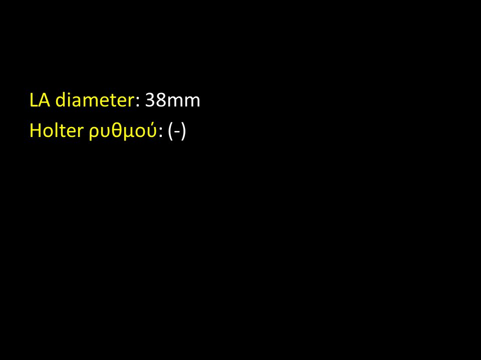 LA diameter: 38mm Holter ρυθμού: (-)