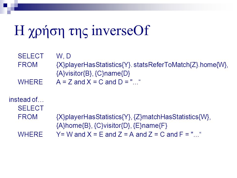 Η χρήση της inverseOf SELECTW, D FROM{X}playerHasStatistics{Y}.