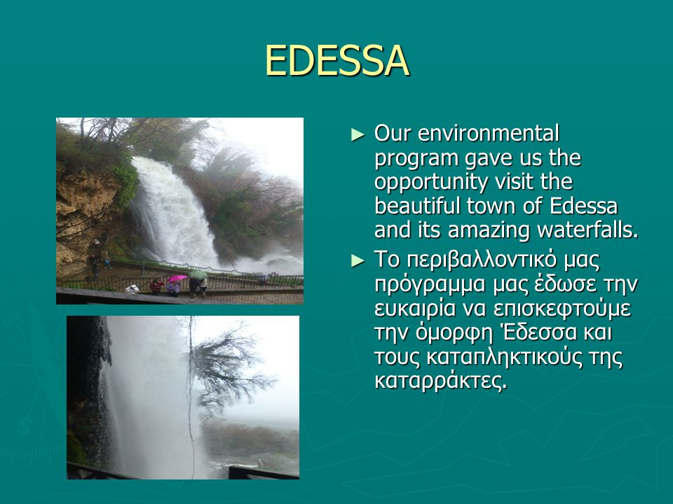 EDESSA ► Our environmental program gave us the opportunity visit the beautiful town of Edessa and its amazing waterfalls. ► Το περιβαλλοντικό μας πρόγ