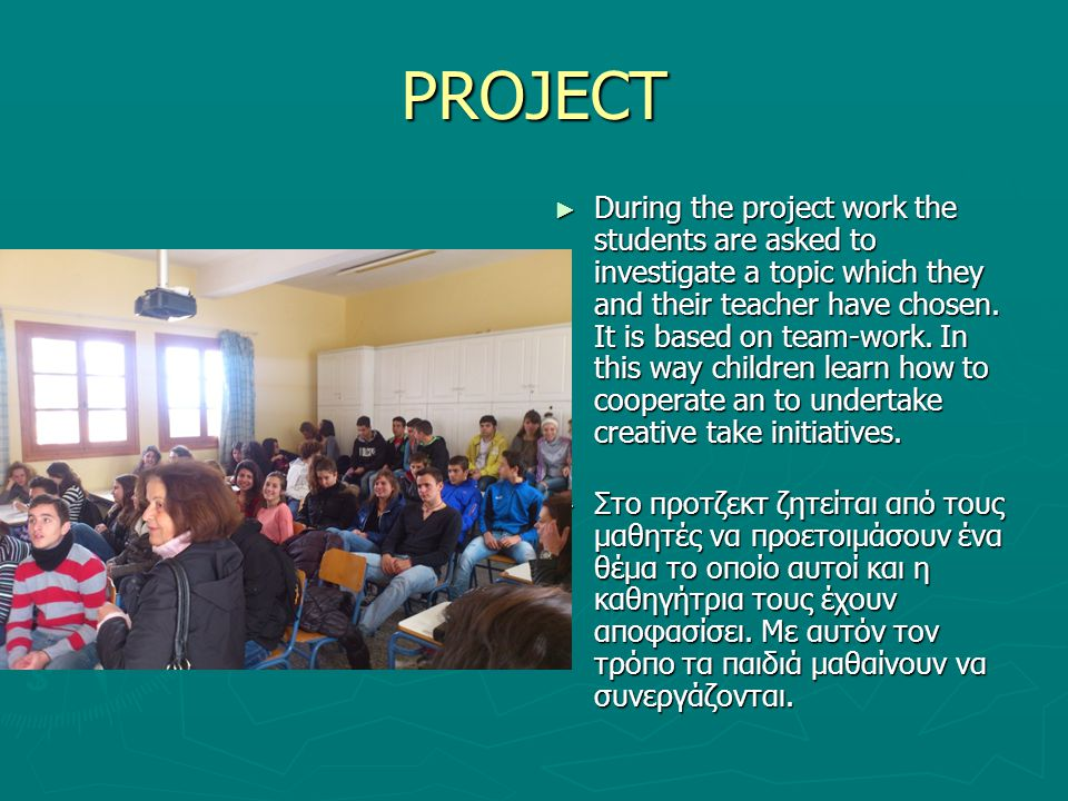 ► ► Some of the subjects we worked on using the project method are: ► ► creating a touristic guide for Derveni, ► ► creating a school garden, ► ► history of art ► ► internet gambling