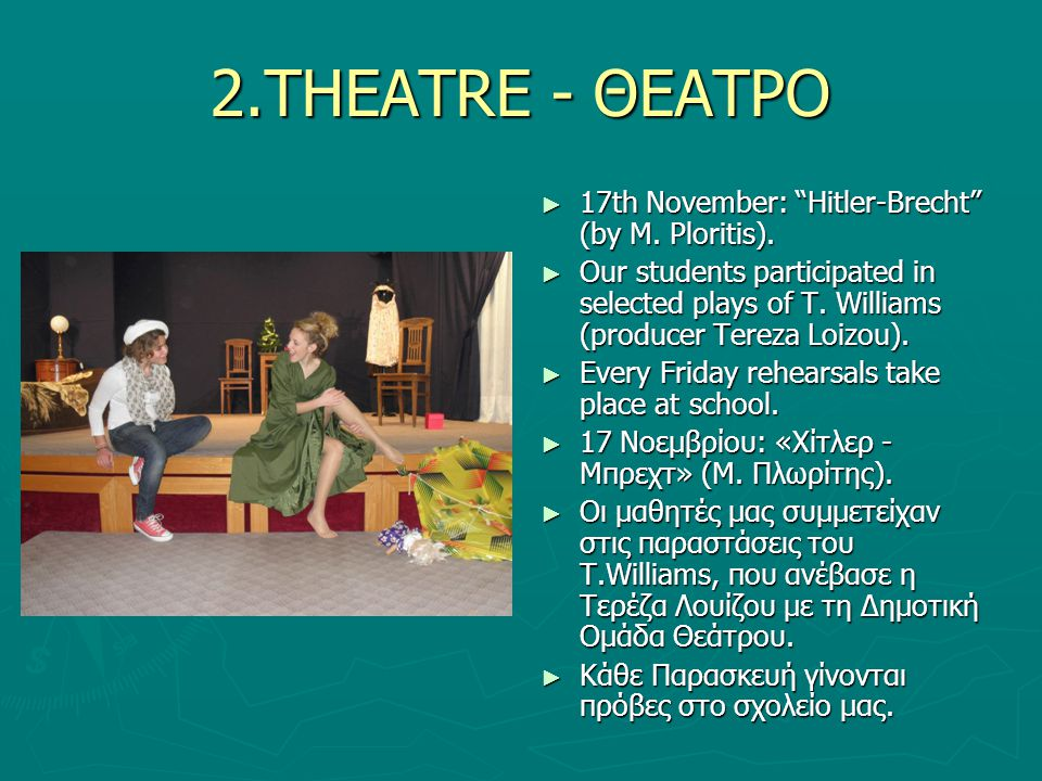 """2.THEATRE - ΘΕΑΤΡΟ ► 17th November: """"Hitler-Brecht"""" (by M. Ploritis). ► Our students participated in selected plays of T. Williams (producer Tereza Lo"""