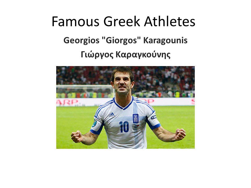 Famous Greek Athletes Georgios