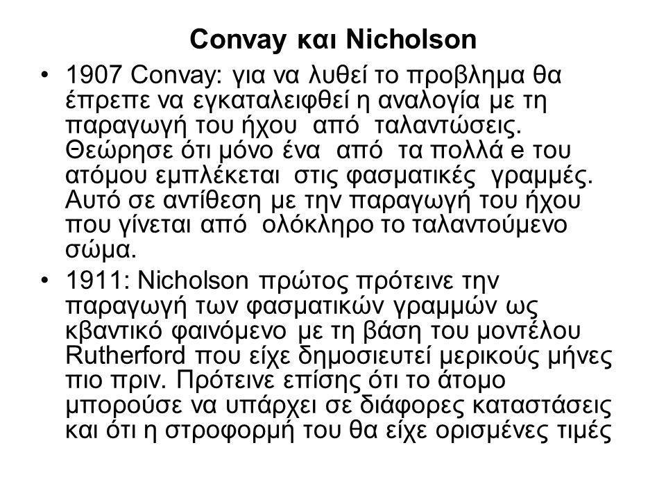 Convay και Nicholson •1907 Convay: για να λυθεί το προβλημα θα έπρεπε να εγκαταλειφθεί η αναλογία με τη παραγωγή του ήχου από ταλαντώσεις. Θεώρησε ότι