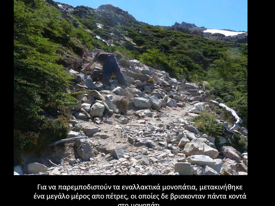 Για να παρεμποδιστούν τα εναλλακτικά μονοπάτια, μετακινήθηκε ένα μεγάλο μέρος απο πέτρες, οι οποίες δε βρισκονταν πάντα κοντά στο μονοπάτι.