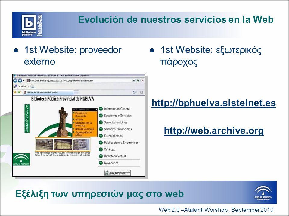 Web 2.0 –Atalanti Worshop, September 2010 Evolución de nuestros servicios en la Web  2nd Website: GSW del Ministerio  2 ο Website: CMS (web διαχειριστής περιεχομένου) Υπουργείο Πολιτισμού www.bibliotecaspublicas.es Εξέλιξη των υπηρεσιών μας στο web