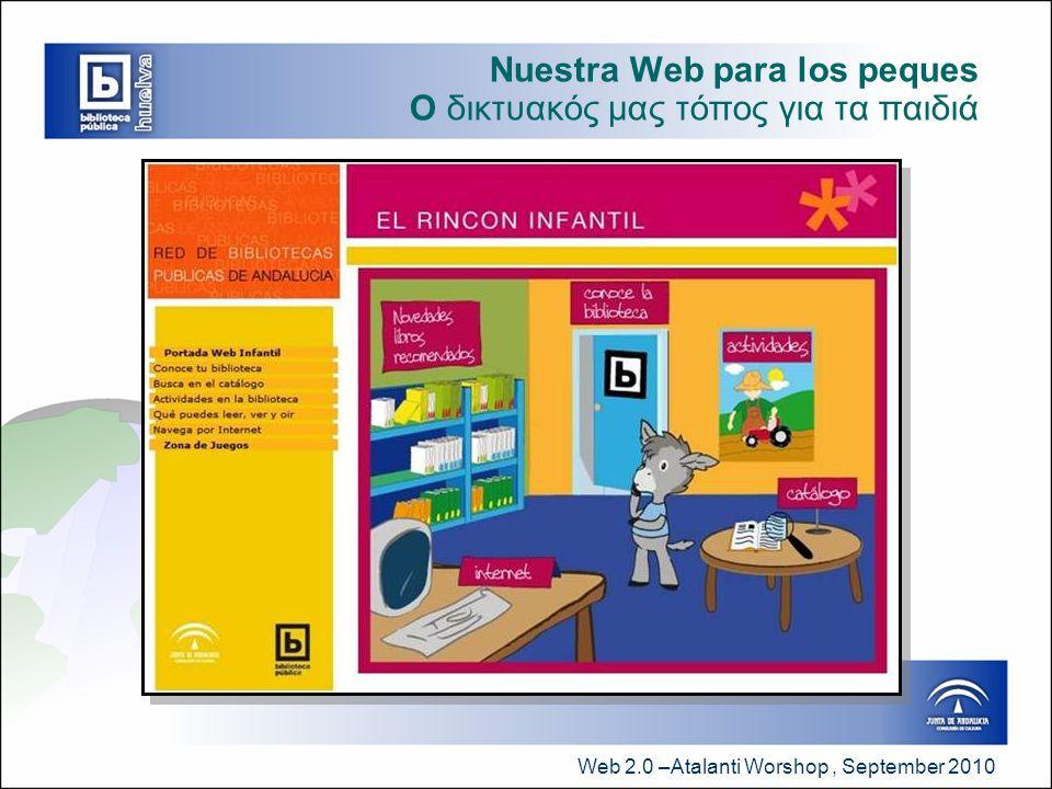 Web 2.0 –Atalanti Worshop, September 2010 Blogs para aliados estratégicos  La apuesta por el ciberespacio  Το στοίχημα για τον κυβερνοχώρο http://lamardelibros.wordpress.com Blogs για στρατηγικούς εταίρους