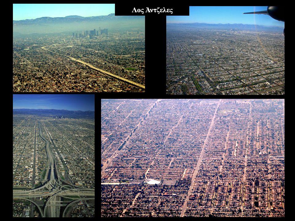 Η ΟΙΚΟΝΟΜΙΚΗ ΙΣΤΟΡΙΑ Η γεωϊστορία του αστικού συμπλέγματος του ευρύτερου Λος Άντζελες του 20ού αι.