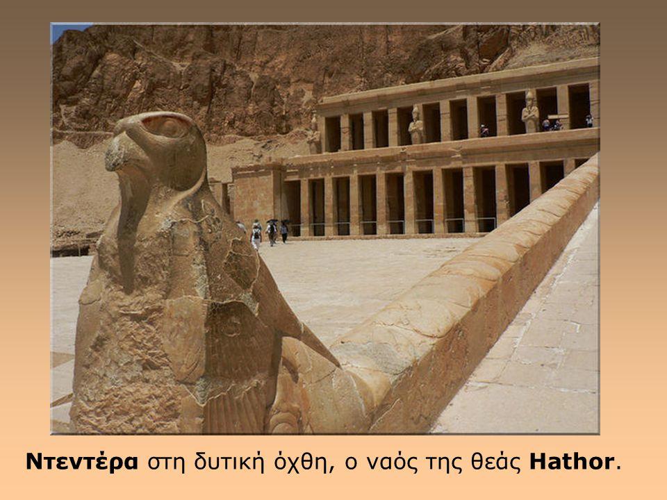 Ο Ναός της Χατσεπσούτ στο Καρνάκ.