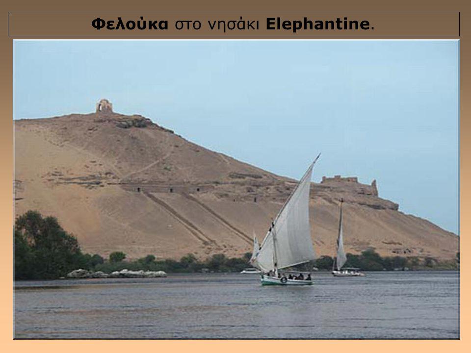 Στο Χαρτούμ του Σουδάν συναντά το Λευκό Νείλο και μαζί, πλέον, ανεβαίνουν προς τα πάνω μέχρι να χύσουν τα νερά τους στη Μεσόγειο.