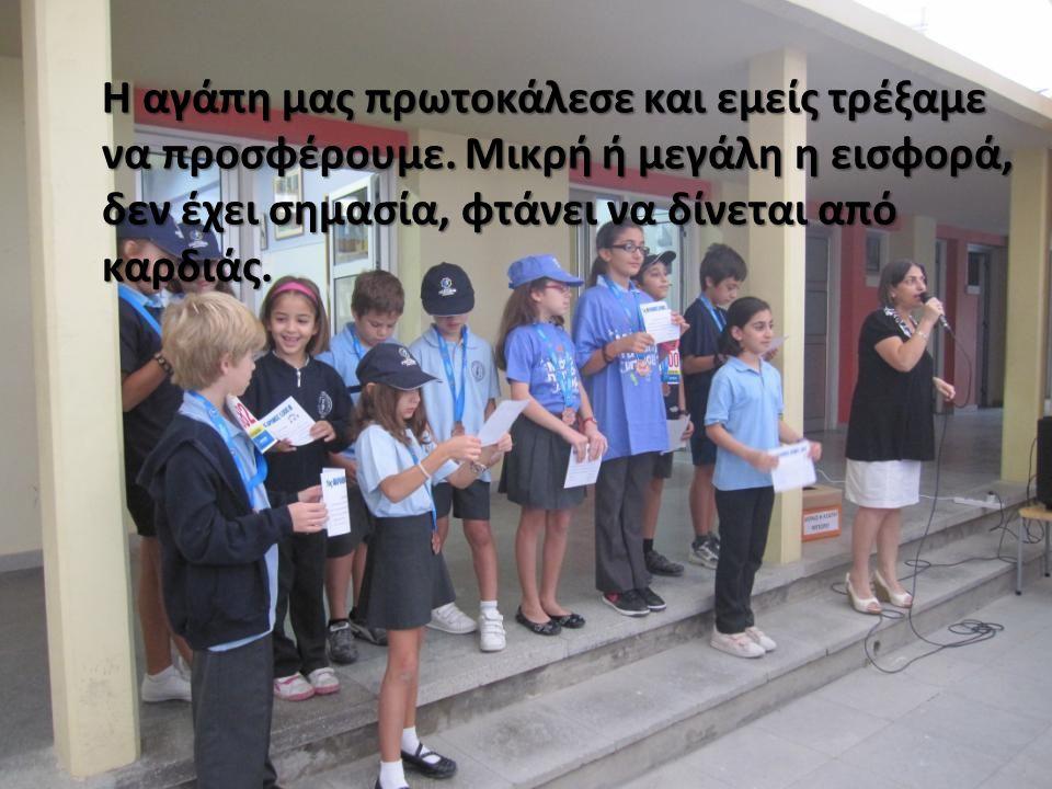 Τα «φιλαράκια της αυλής είναι ένας θεσμός που υιοθετήσαμε στο σχολείο μας φέτος...