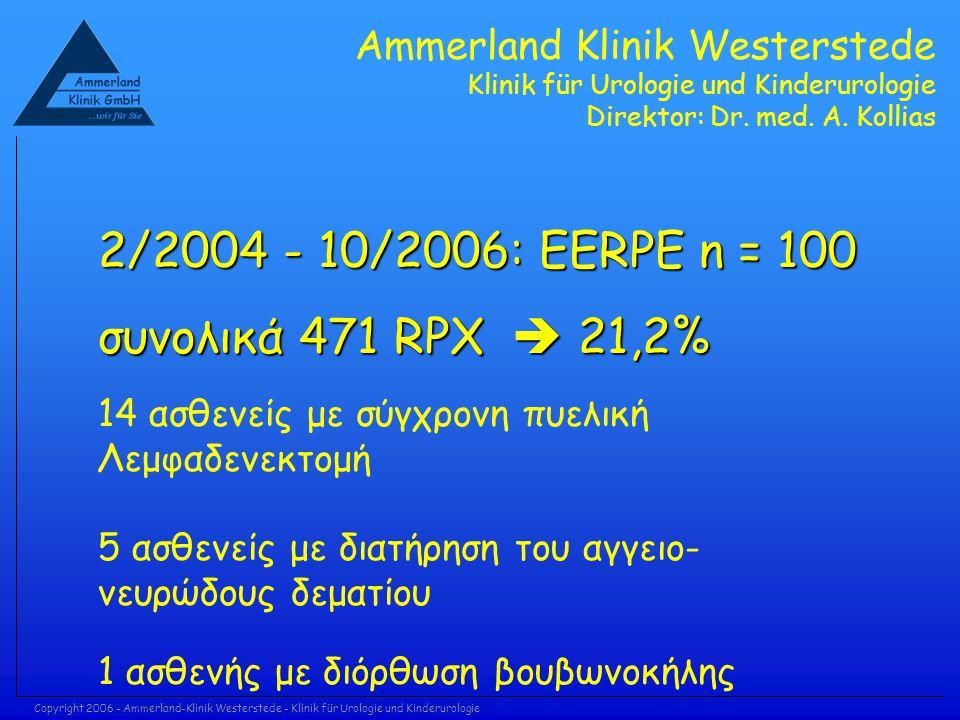 Copyright 2006 - Ammerland-Klinik Westerstede - Klinik für Urologie und Kinderurologie 2/2004 - 10/2006: EERPE n = 100 συνολικά 471 RPX  21,2% 14 ασθ