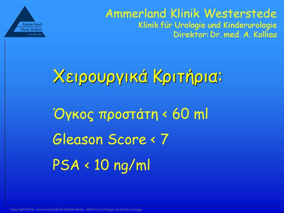 Copyright 2006 - Ammerland-Klinik Westerstede - Klinik für Urologie und Kinderurologie Χειρουργικά Κριτήρια: Όγκος προστάτη < 60 ml Gleason Score < 7