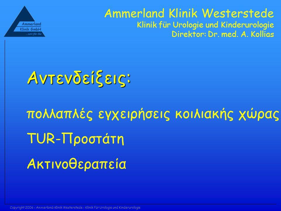 Copyright 2006 - Ammerland-Klinik Westerstede - Klinik für Urologie und Kinderurologie Αντενδείξεις: πολλαπλές εγχειρήσεις κοιλιακής χώρας TUR-Προστάτ