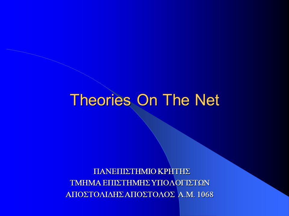Theories On The Net ΠΑΝΕΠΙΣΤΗΜΙΟ ΚΡΗΤΗΣ ΤΜΗΜΑ ΕΠΙΣΤΗΜΗΣ ΥΠΟΛΟΓΙΣΤΩΝ ΑΠΟΣΤΟΛΙΔΗΣ ΑΠΟΣΤΟΛΟΣ Α.Μ. 1068